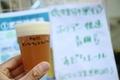 [ビール]阿佐ヶ谷20TAPS feat.ビール工房 すだちエール