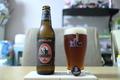 [ビール]サンクトガーレン アンバーエール