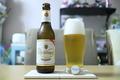 [ビール]Radeberger Pilsner