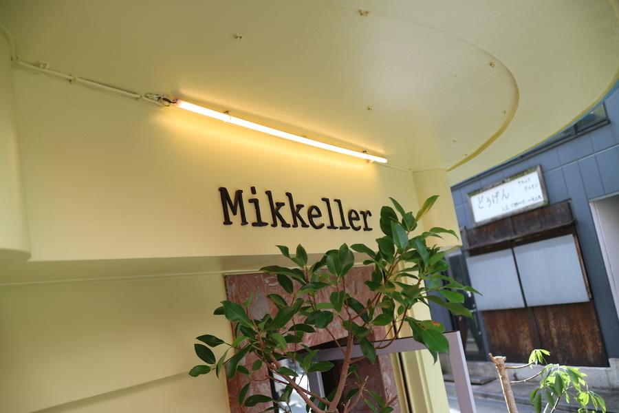 Mikkeller Tokyo