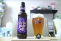 [ビール]FULLER'S India Pale Ale