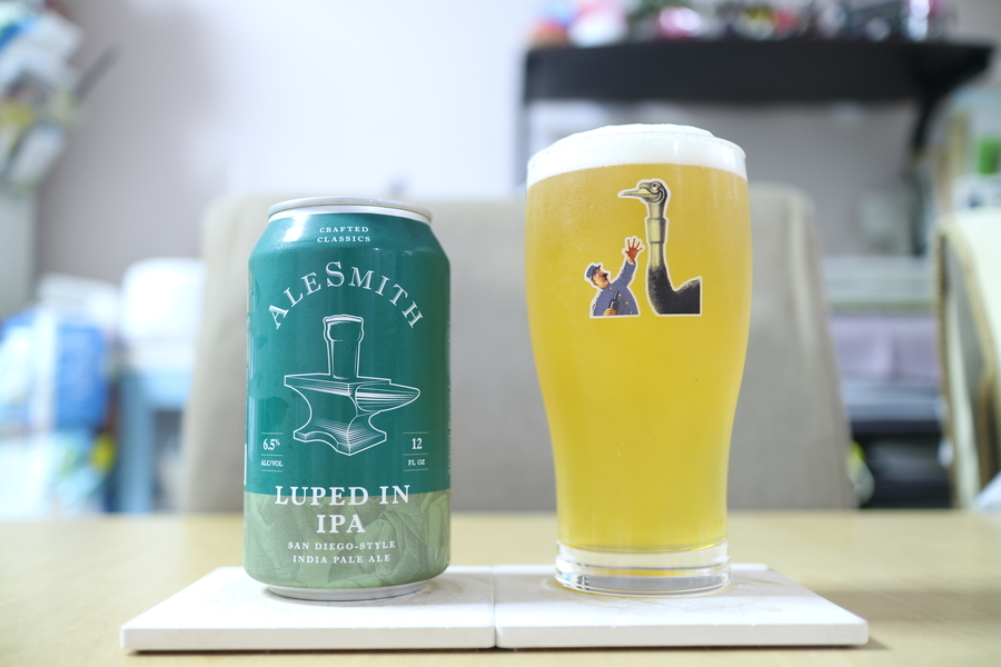 ALESMITH LUPED IN IPA