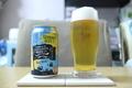 [ビール]サッポロ Innovative Brewer GOURMET BEER