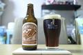 [ビール]箱根ビール こゆるぎブラウン