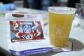 [ビール]REVISION Brewing × 横浜ベイブルーイング Contract Burn