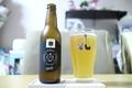 [ビール]和泉ブルワリー 狛江CS Ale