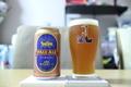 [ビール]銀河高原ビール ペールエール