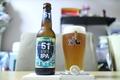 [ビール]Carlow Brewing Oharas 51st State IPA