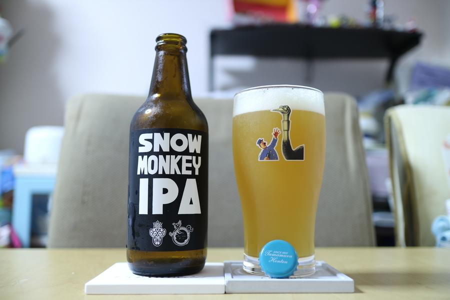 志賀高原ビール SNOW MONKEY IPA