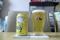 [ビール]ヤッホーブルーイング 僕ビール君ビール