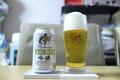 [ビール]サッポロ ヱビス 吟醸