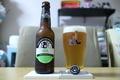 [ビール]Harvistoun Brewery IPA -American Style-