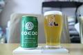[ビール]COEDOブルワリー 毬花