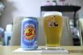 [ビール]Brooklyn Brewery Summer Ale