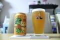[ビール]Deschutes Brewery Fresh Haze IPA