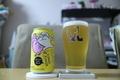 [ビール]ヤッホーブルーイング 僕ビール君ビール FlowerFlowerコラボ缶