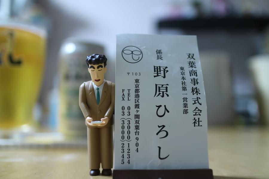 f:id:yuichi_alex:20200916001317j:plain