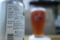 [ビール]TDM 1874 Brewery Sour Redcherry