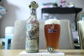 [ビール]Rügener Insel-Brauerei Übersee Hopfen IPA
