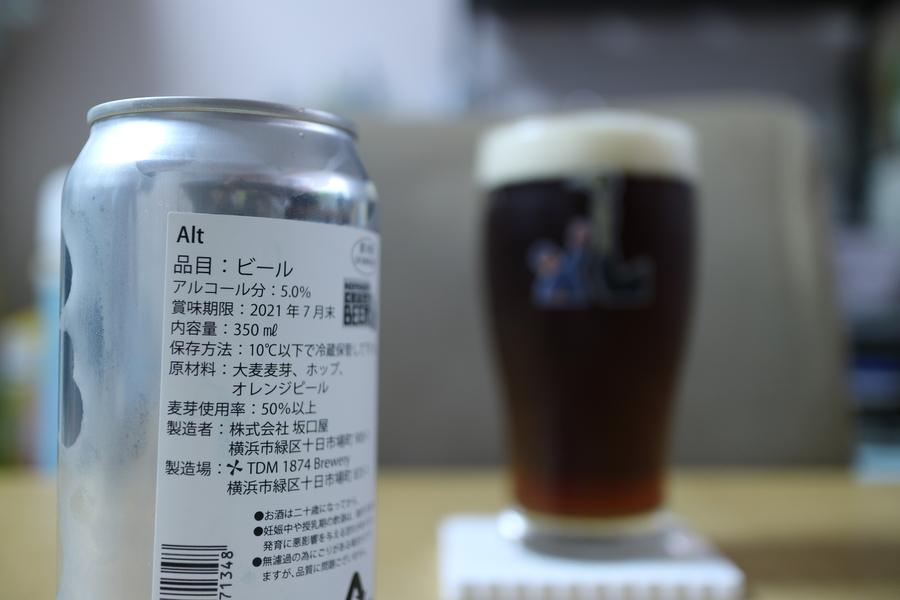 f:id:yuichi_alex:20201215224014j:plain