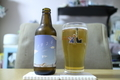 [ビール]Kunitachi Brewery 1926 Kölsch