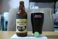 [ビール] 伊勢角屋麦酒 × 箕面ビール 棚からぼた餅 スタウト