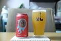 [ビール]Georgetown Brewing Meowsa!