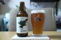 [ビール]Kunitachi Brewery 世界は点滅するモザイク模様のように