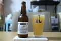 [ビール]のぼりべつ地ビール 鬼伝説 NEW 福は内 IPA