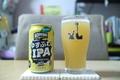 [ビール]DHCビール Hopping ゆずふわIPA