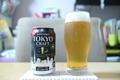 [ビール]サントリー 東京クラフト スパイシーエール