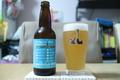 [ビール]南横浜ビール研究所 裏アメリカンウィート