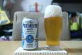 [ビール]サントリー プレモル 醸造家の贈り物 夏仕立て