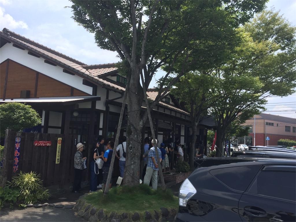 f:id:yuichi_myn:20160822015233j:image
