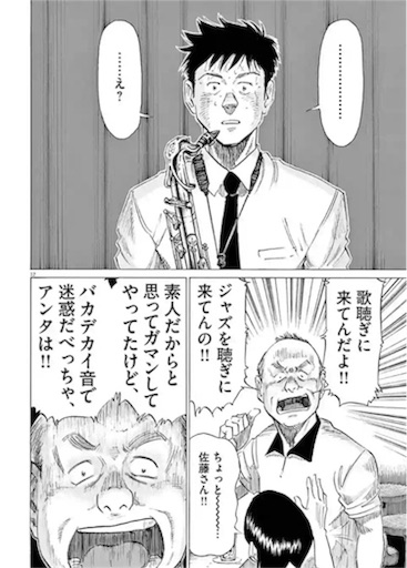 f:id:yuichi_myn:20161015011914j:image