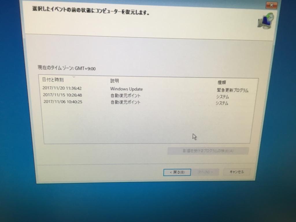 f:id:yuichigoto:20171205221541j:plain