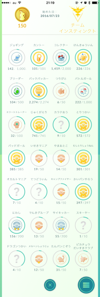 f:id:yuichilo:20160905213112p:plain