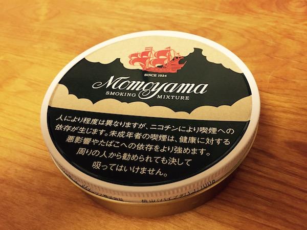 f:id:yuichilo:20160911195944j:plain