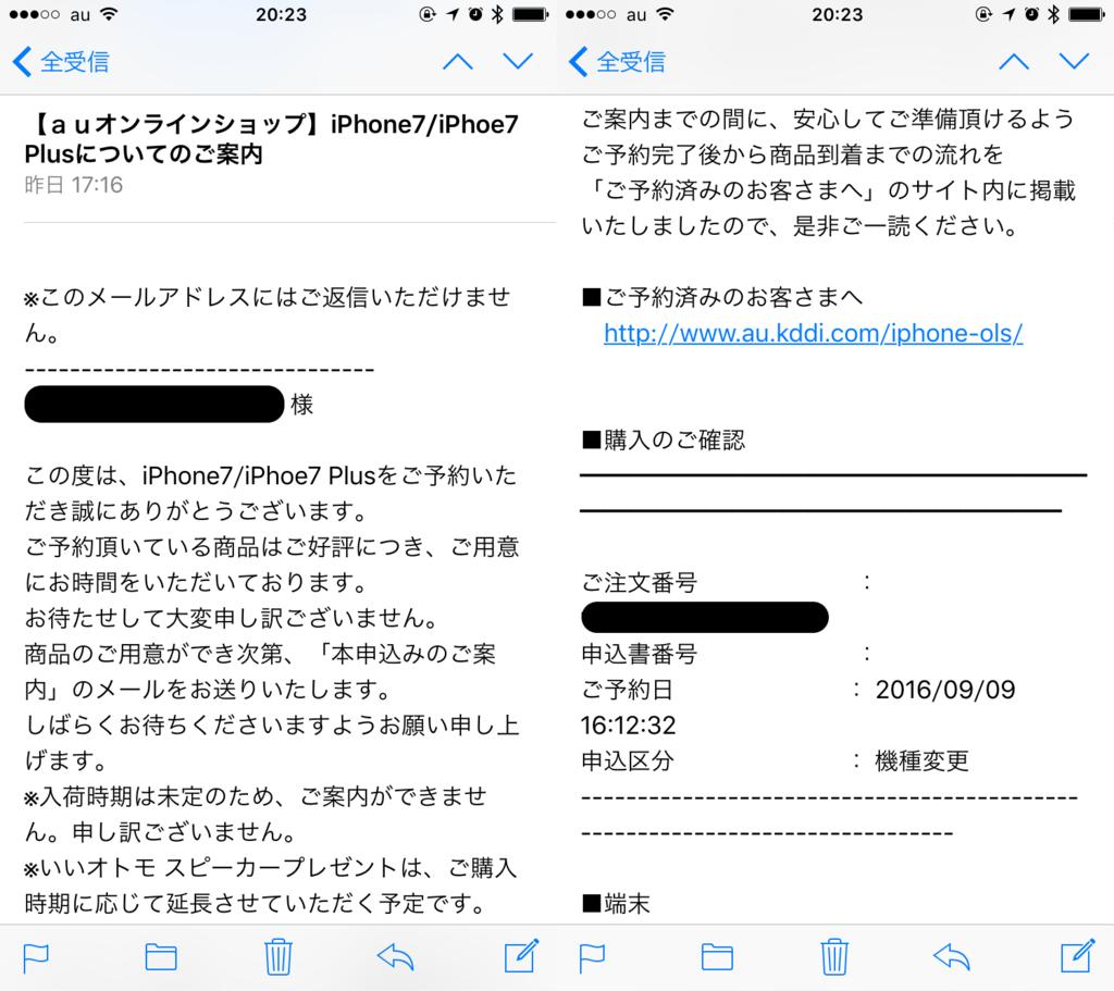 f:id:yuichilo:20160918203905p:plain
