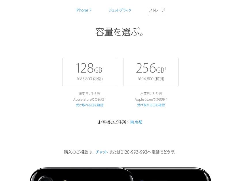 f:id:yuichilo:20160918204445p:plain