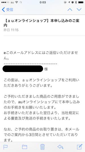 f:id:yuichilo:20160925000541p:plain