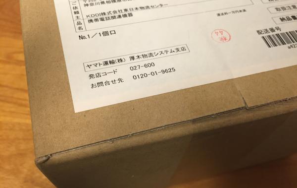 f:id:yuichilo:20160927202030p:plain