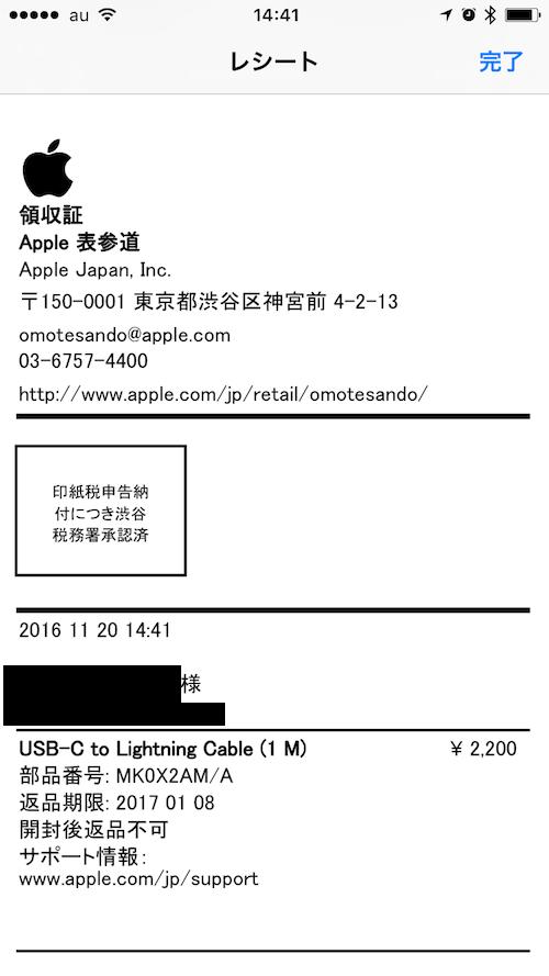 f:id:yuichilo:20161123004412p:plain:w350
