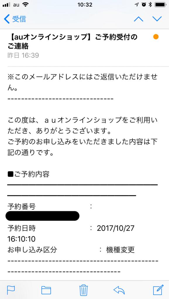 f:id:yuichilo:20171028104054j:plain:w350