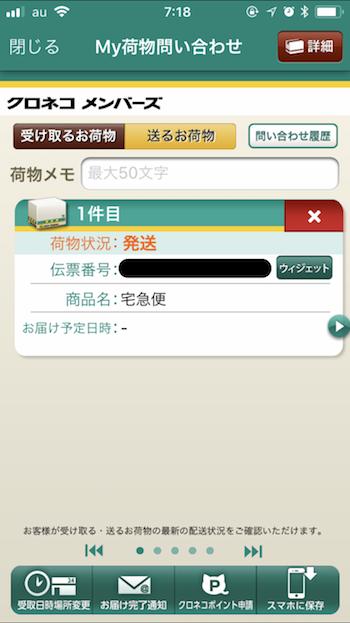 f:id:yuichilo:20171103072914p:plain:w300