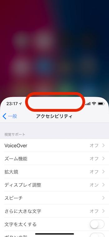 f:id:yuichilo:20171115231903j:plain