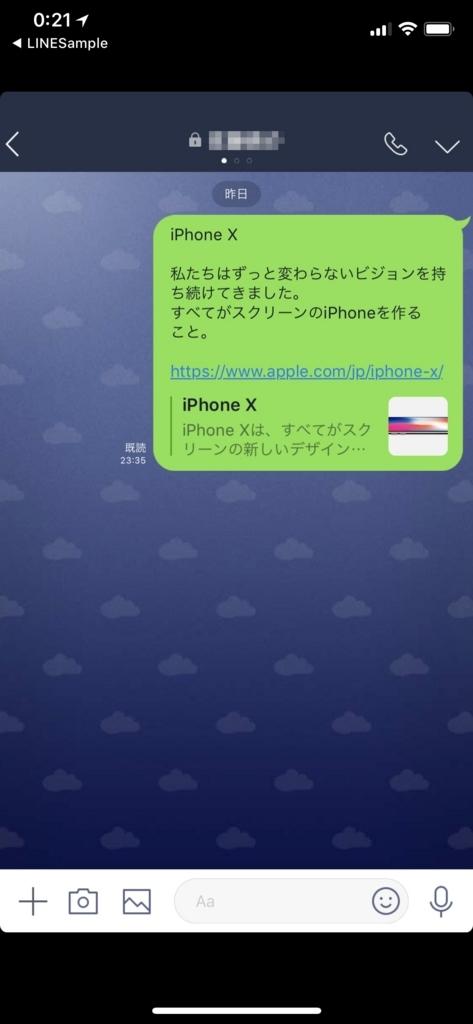 f:id:yuichilo:20171118004227j:plain:w300