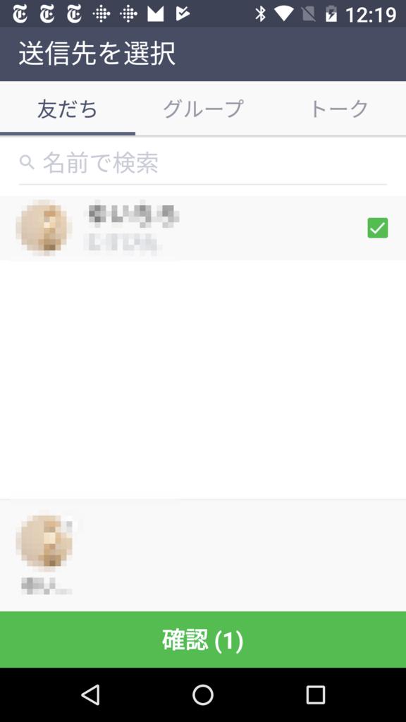 f:id:yuichilo:20171118122507p:plain:w250