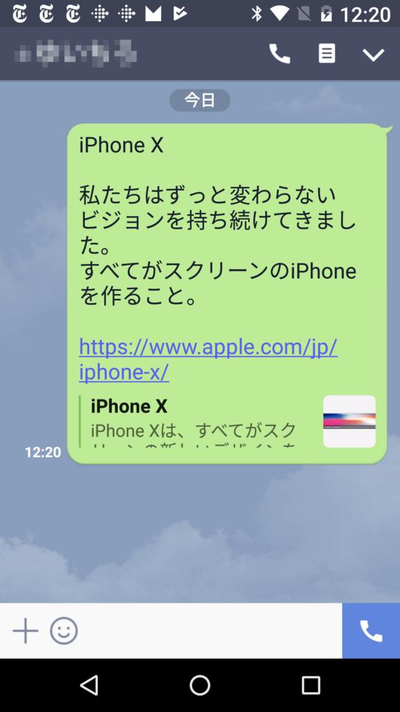 f:id:yuichilo:20171118122517p:plain:w250