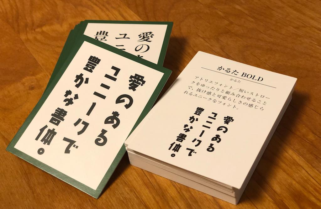 f:id:yuichilo:20171118170533p:plain